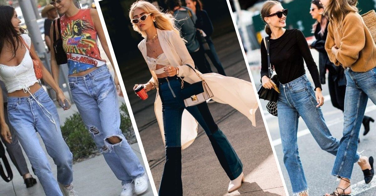 2019 Denim Trends